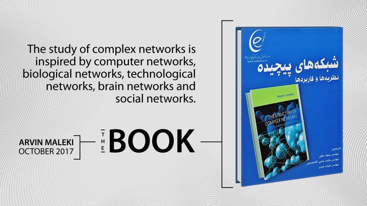 Arvin Maleki Book