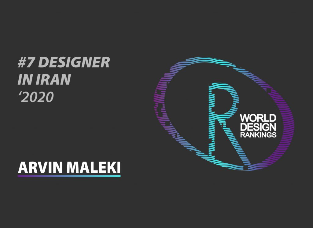 ARVIN-MALEKI-World-design-rankings