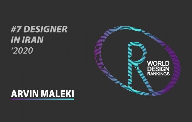 ARVIN-MALEKI-World-design-rankings